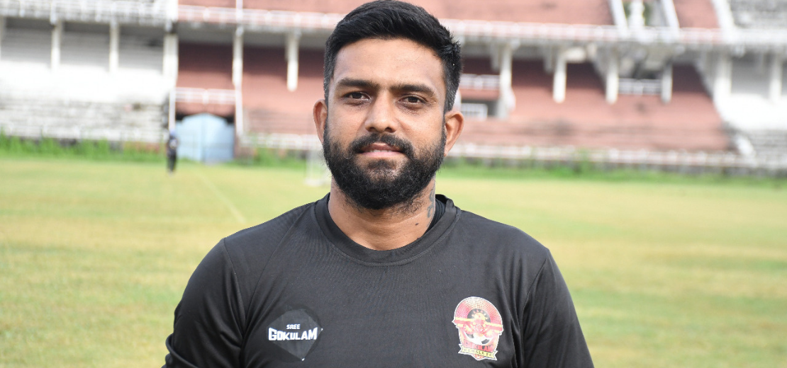 GKFC appoint new goalkeeper coach